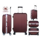 LK-8016/29 流線鋁框拉桿行李箱(紅)【愛買】
