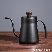 咖啡壺 斯魯卡手沖壺咖啡壺掛耳細口長嘴壺帶蓋分享壺過濾杯咖啡器具套裝 艾家