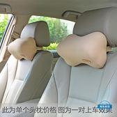 車靠枕車上用品記憶棉汽車頭枕護頸枕車載車用頭靠頸椎枕頭頸部靠枕墊 全館免運