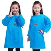 兒童長袖罩衣 大童圍裙反穿衣 畫畫衣 防水罩衣2-15歲【快速出貨】