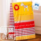 兒童涼被 防蹣抗菌/精梳棉涼被/陽光動物/美國棉授權品牌[鴻宇]台灣製1691