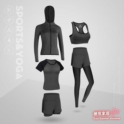 瑜伽服套裝 夏季瑜伽服運動套裝女休閒跑步服健身衣專業夏天短褲兩件套【快速出貨】