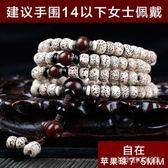 天然正月高密星月菩提子108顆手串佛珠LVV3690【KIKIKOKO】