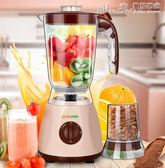 榨汁機家用水果小型全自動多功能打炸蔬果汁料理攪拌機榨汁杯 220VLX曼莎時尚