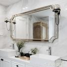 浴室鏡子定制北歐化妝鏡洗手間掛牆式防霧鏡衛生間美式簡約壁掛鏡「時尚彩紅屋」