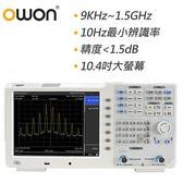 OWON 頻譜分析儀  XSA1015
