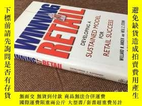 二手書博民逛書店Winning罕見At Retail: Developing a