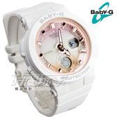 Baby-G BGA-250-7A2 霓虹照明 海洋風格運動計時女錶 防水手錶 白x粉 BGA-250-7A2DR CASIO卡西歐