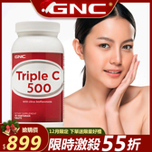 【GNC健安喜】限時71折 三效維生素C500食品錠 90錠