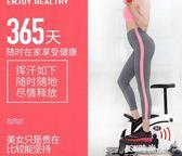 佳道多功能踏步機女橢圓家用健身小型迷你器材腳踏磁控慢跑機QM   JSY時尚屋