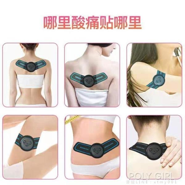 頸椎按摩器全身家用小型多功能全自動肩頸脖子腰部儀按摩枕 夏季新品