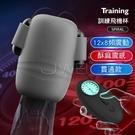 傳說情趣~ GALAKU.Training 12x8頻震動極速龜頭訓練器-Spiral(螺旋款)