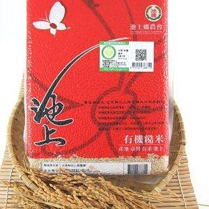 【池上米】有機糙米1.5KG 免運(5入裝)