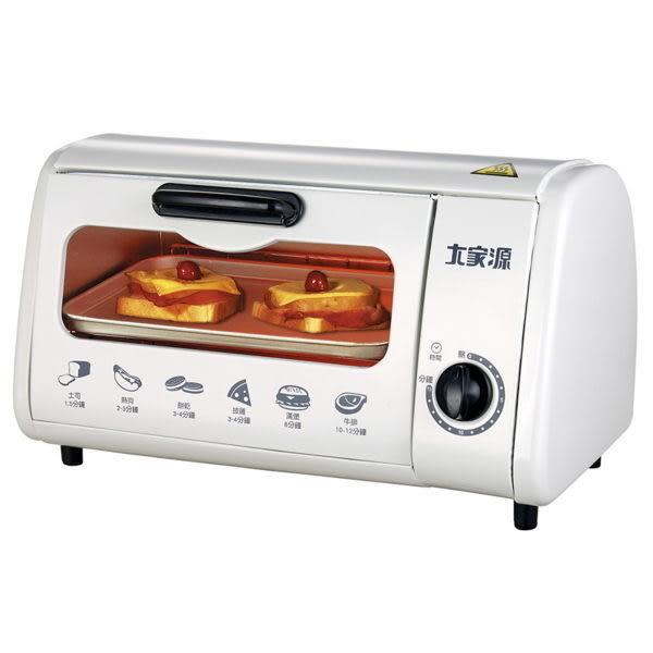 【中彰投電器】大家源(8公升)電烤箱,TCY-3808A【全館刷卡分期+免運費】