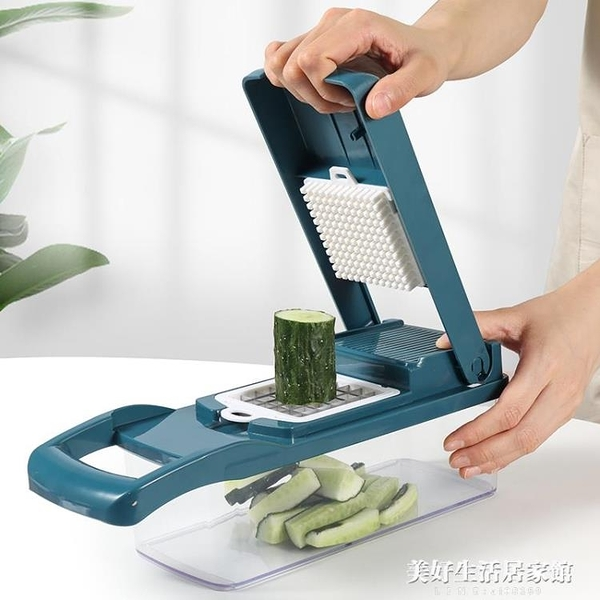 切菜神器多功能削土豆絲切丁切片切絲器蔬菜擦絲器家用廚房刨絲器ATF 美好生活