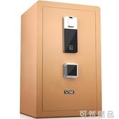 全能指紋保險櫃 家用大型床頭入衣櫃保險箱 密碼防盜防撬保管櫃 可然精品