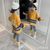 女童套裝 2019秋裝新款洋氣兒童裝休閑衛衣大童時髦運動兩件套 YN1216『寶貝兒童裝』