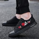 新款夏季男鞋子韓版潮流帆布鞋百搭板鞋男士休閒潮鞋透氣布鞋 Korea時尚記