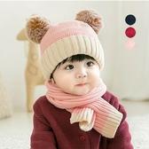 雙色立體毛球針織保暖帽+圍巾2件組 帽子 童帽 針織帽 圍巾
