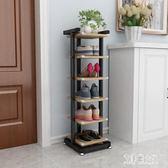 鞋櫃 鞋架小型簡易家用多層省空間經濟型迷你鞋柜客廳窄門口小號拖鞋架 CP4693【艾菲爾女王】