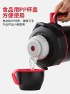 保溫水壺 保溫壺大容量 車載旅行便攜家用不銹鋼熱保溫水壺保溫瓶戶 晶彩LX