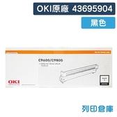 原廠感光滾筒 OKI 黑色 43695904 /適用 OKI C9600 / C9650 / C9800 / C9850