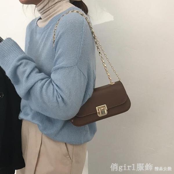 斜背包 流行包包女夏2021新款潮時尚腋下包法國小眾錬條包百搭斜背包 開春特惠