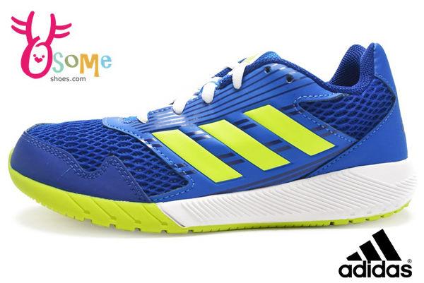 adidas 中大童運動鞋 AltaRun K 輕量緩震透氣慢跑鞋P9306#藍◆OSOME奧森童鞋/小朋友