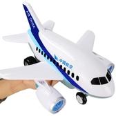 一件8折免運 玩具飛機模型兒童玩具飛機1-2-3-6歲男孩子耐摔仿真客機模型寶寶4益智玩具車