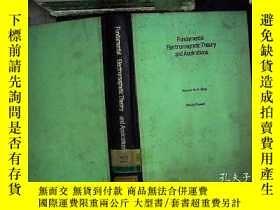 二手書博民逛書店基本電磁理論與應用罕見Fundamental electroma
