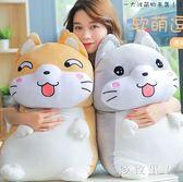 可愛大狗熊布娃娃抱抱熊女公仔熊貓毛絨玩具睡覺著床上抱枕特大號TA6453【極致男人】