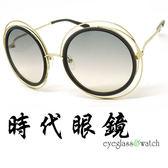 【台南 時代眼鏡 CHLOE】太陽眼鏡 CE120S 731 法國時尚 巴黎的浪漫與自信 Chloé 公司貨開發票