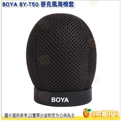 @3C 柑仔店@ BOYA BY-T50 麥克風海棉套 防噪音 收音 錄音 攝影 直徑 19-23mm 長度 50mm
