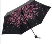 店長推薦 雨貓迷你太陽傘女防曬超輕小防紫外線五折傘晴雨傘折疊兩用遮陽傘