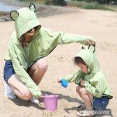 防曬衣女短款夏季新款薄款外套韓版學生服   傑克型男館
