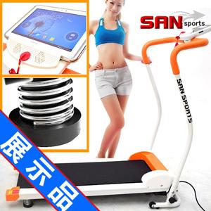 (展示品)超元氣電動跑步機(平板架+彈簧式底座+8避震墊+10公里)電跑美腿機運動健身器材哪裡買