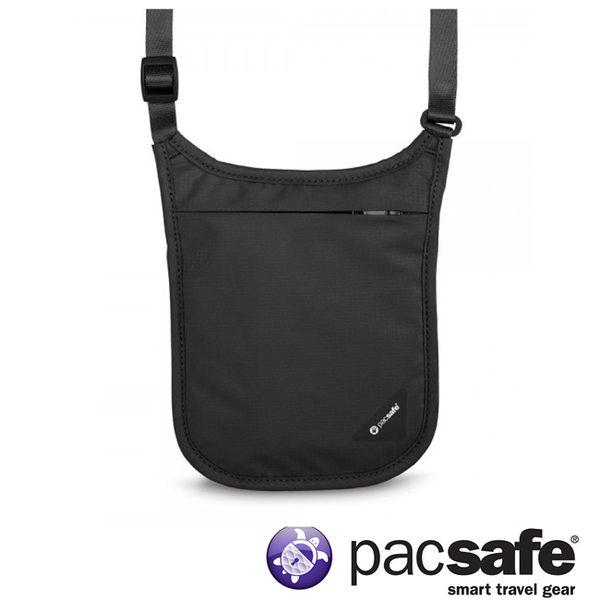 Pacsafe Coversafe™ V75 RFID 掛頸包-黑 護照包 旅遊 度假 出國 10139100
