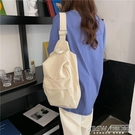 包包2020新款潮胸包帆布包女休閒百搭書包單肩小背包斜跨包小掛包『新佰數位屋』