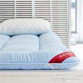 床墊榻榻米折疊防滑單人雙人床褥子學生宿舍墊被子YYJ 深藏blue