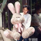 交換禮物美國邦尼兔毛絨玩具長耳兔子玩偶大號布娃娃兔公仔生日禮物送女生 igo生活主義