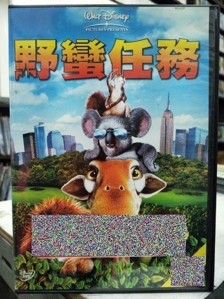 挖寶二手片-Y29-061-正版DVD-動畫【野蠻任務】-迪士尼 國英語發音 影印海報