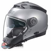 [中壢安信] 義大利 Nolan N44 素色 CLASSIC #1 銀 半罩 安全帽 可裝藍芽 內墨片 下巴可拆
