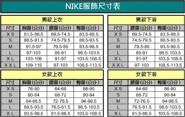 Nike AS W NSW RALLY CREW HBR -女款長袖大學T- NO.930906032