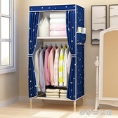 單人宿舍小衣柜簡易布衣柜實木組裝布藝木質省空間衣櫥大學生家用-享家