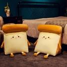 面包三角靠枕飄窗抱枕床頭靠墊靠背臥室床上沙發宿舍學生【輕派工作室】