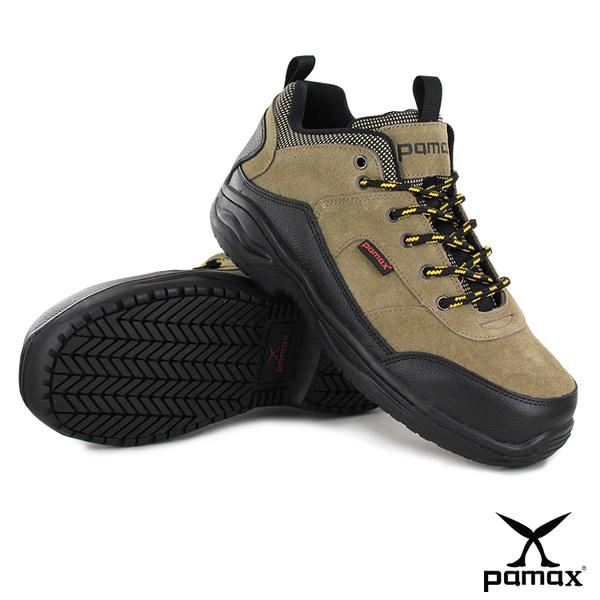 PAMAX 帕瑪斯  ★戶外皮革安全鞋★專利銀纖維抗菌氣墊工作鞋.鋼頭鞋 ※ P00115H米 .男女