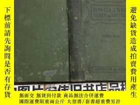 二手書博民逛書店english罕見spoken and written26 50