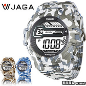 JAGA 捷卡 BLINK 系列 M1087-DC 多功能戶外運動防水手錶 繽紛色系 花漾魅力男女生必備單品 (白灰色)