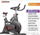 (快速)健身車 健健身車家用靜音室內腳踏運動自行車健身房器材