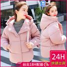 ◆ 顏色 / 杏色、黑色、粉色 ◆ 尺碼 / M.L.XL.XXL(尺碼偏小一碼)